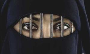 behind-niqab-bars
